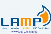 آموزش نصبApache, MySQL, PHP) LAMP) در CentOS 6