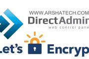 نصب و فعال سازی ssl رایگان Let's Encrypt در دایرکت ادمین