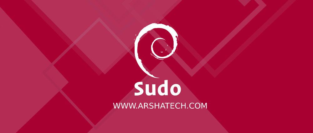 آموزش دادن دسترسی sudo به کاربر معمولی در دبین